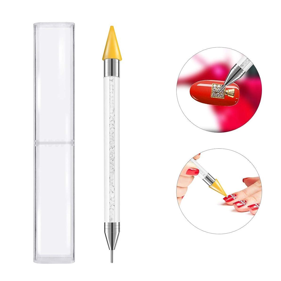健全足音敵対的Frcolor ネイルドットペン ネイルアートペン ドット棒 ネイル筆 収納ケース付き 点描ツール マニキュア DIY 2way仕樣