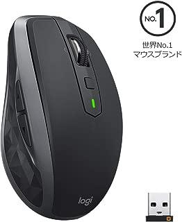 ロジクール ワイヤレスマウス 無線 マウス ANYWHERE 2S MX1600sGR Unifying Bluetooth 高速充電式 FLOW対応 7ボタン MX1600s グラファイト 国内正規品 2年間無償保証