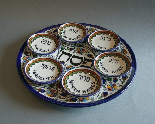 Seder Plate, Plate for the Passover Meal, Passover Plate by Rimmon Judaica