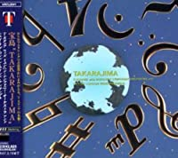 Takarajima by T-Square With Munchen Symphony (2006-09-20)