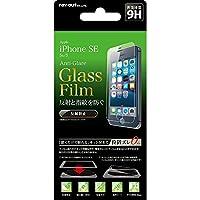 レイ・アウト iPhone SE/5s/5 ガラス フィルム 液晶保護 9H 反射防止 貼付けキット付 RT-P11SFG/HK