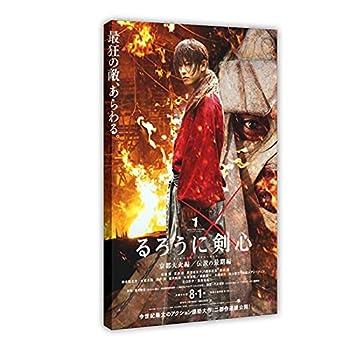 QAZSW Movie Rurouni Kenshin 2 Canvas Poster Bedroom Decor Sports Landscape Office Room Decor Gift DONGDA Poster Frame  12×18inch 30×45cm