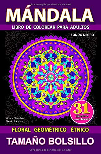 Mándala: Libro de colorear para adultos para aliviar el estrés. Tamaño bolsillo. El fondo negro. (Libros de bolsillo)