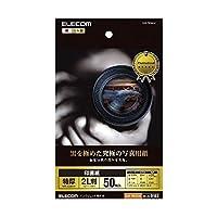 (まとめ)エレコム 印画紙 黒を極めた写真用紙プロ EJK-RC2L50【×3セット】 ds-1623021