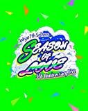 t7s 5th Anniversary Live -SEASON OF LOVE- in Makuhari Messe