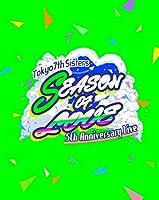 t7s 5th Anniversary Live -SEASON OF LOVE- in Makuhari Messe【通常盤】(4BD) [Blu-...