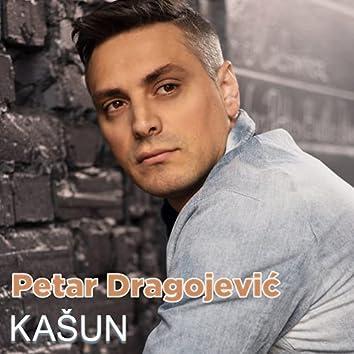 Kašun