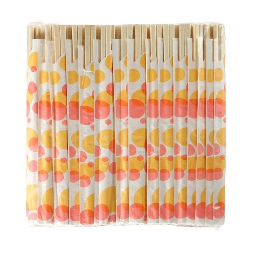 磁気溶接見積りアスペン 元禄 8寸 割り箸 黄桃水玉 箸袋入 100膳