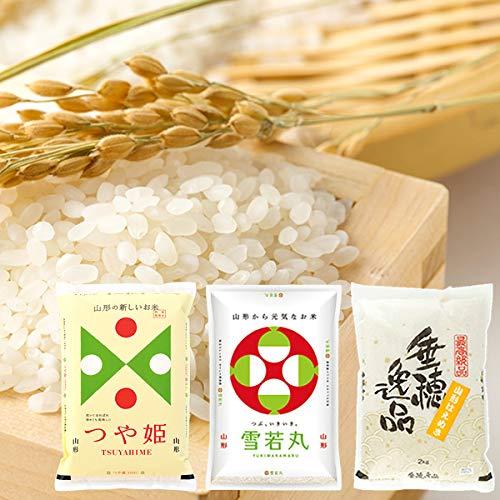 山形県産米(つや姫2kg・雪若丸2kg・はえぬき2kg) お米 白米 山形 ブランド米 お取り寄せ