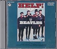 ザ・ビートルズ: ヘルプ!4人はアイドル[決定版] [DVD]