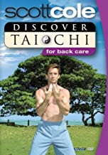 Scott Cole: Discover Tai Chi for Back Care Gentle Workout