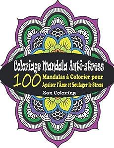 Coloriage Mandala Anti Stress Mandalas A Colorier Pour Ȫæ›¸ãƒ¡ãƒ¼ã'¿ãƒ¼