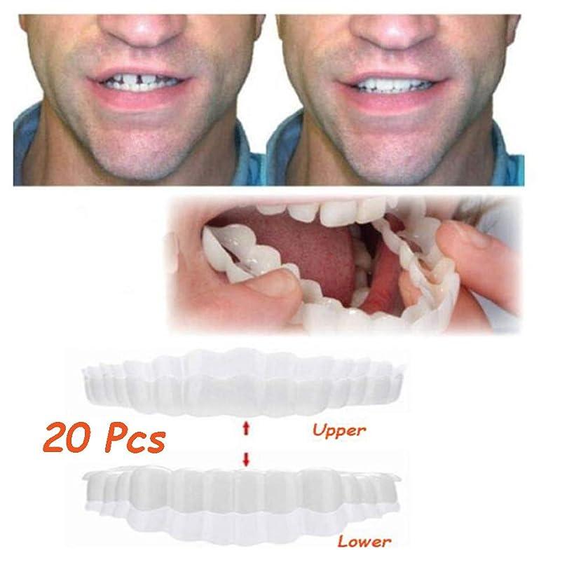 ハリウッド疼痛無力歯突き板、20個一時的な笑顔の快適フィットフレックス化粧品の歯、快適な上歯突き板と下突き板、ワンサイズは歯列矯正