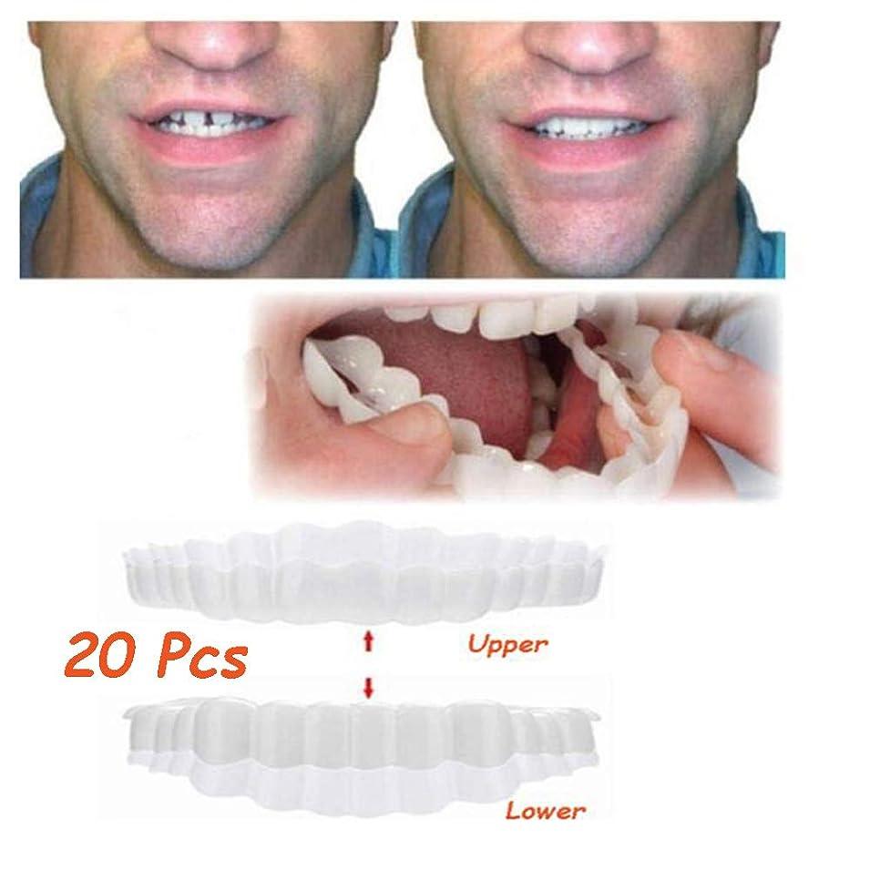虚偽コートプレゼン歯突き板、20個一時的な笑顔の快適フィットフレックス化粧品の歯、快適な上歯突き板と下突き板、ワンサイズは歯列矯正