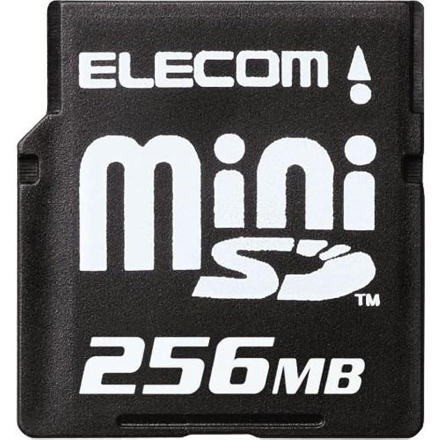 懇願するペダル枯れるエレコム miniSDメモリカード 256MB(変換アダプタなし) MF-NMISD256