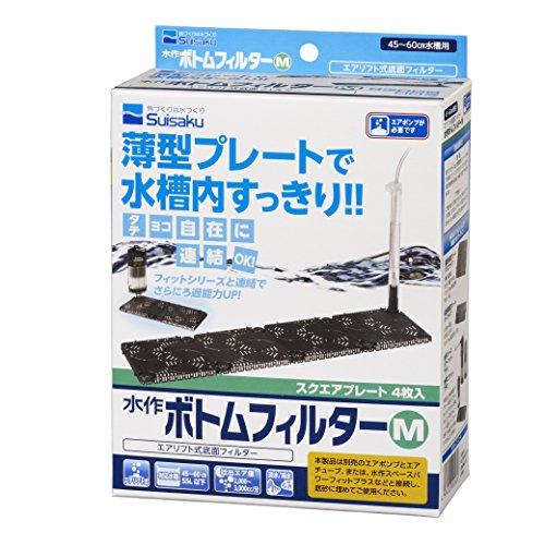 水作 ボトムフィルター M サイズ
