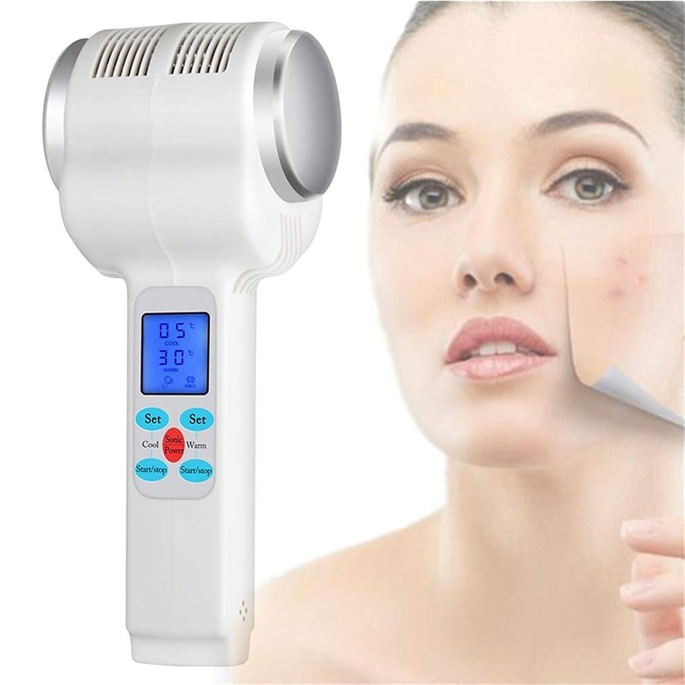 果てしない細断ベール顔のリフティングセラピースキンを引き締めるマッサージマシンの美しさを持ち上げる顔の美容マシン超音波ホットコールドハンマーボディスキンリフティング、アイバッグ除去、しわの除去