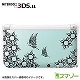 【Nintendo 3DS LL 】 カバー ケース ハード トライバル3 ブラック クリア