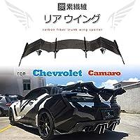 For Chevrolet Camaro用カーボン製 リアウイング for シボレー カマロ SS RS LT ZL1 Coupe 2016 2017 2018 2019モデルに対応 リアトランクスポイラー リアスポイラー カーボントランクスポイラー アクセサリー カスタム パーツ エアロパーツ リアル カーボン製 carbon fiber炭素繊維