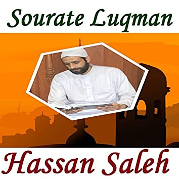 Sourate Luqman (Quran)