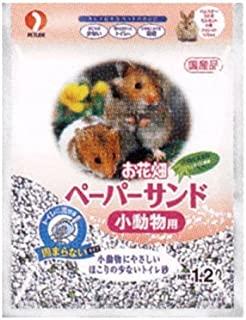 ペーパーサンド 小動物 1.2L