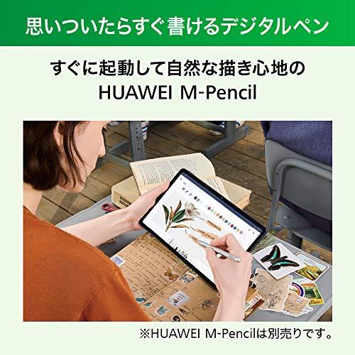 HUAWEIMatePad10.4インチLTEモデルRAM3GB/ROM32GBミッドナイトグレー【日本正規代理店品】