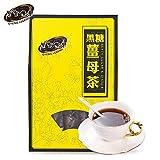 China Good Food Tea O-King Legend(黑金传奇黑糖姜母茶245g/袋{小盒装}Black sugar & Ginger)台灣進口月經薑茶 黑金傳奇 老少皆宜 產婦