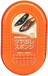 [columbus(コロンブス)] 両面使えて簡単・便利な靴磨きスポンジ ダブルシャイン ムショク Free