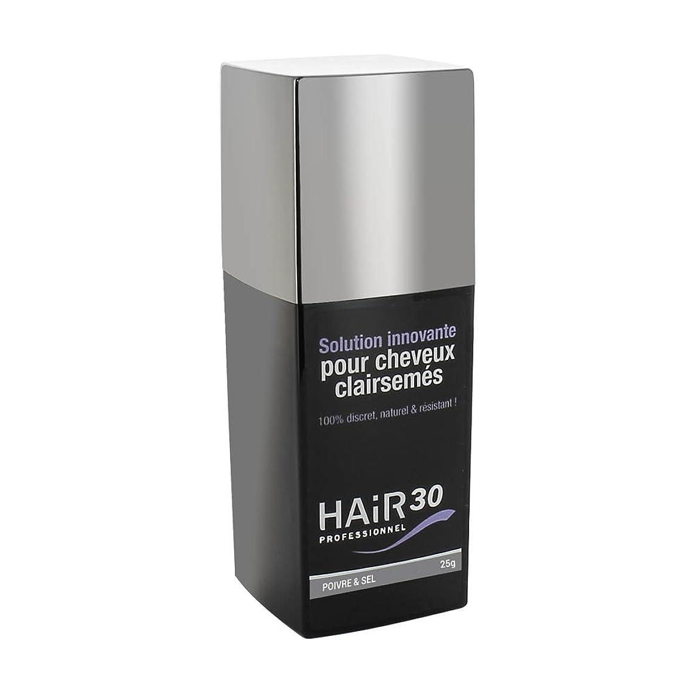 ドラフト減衰グラムソルト&ペッパー30プロフェッショナルヘアー薄くする髪25g