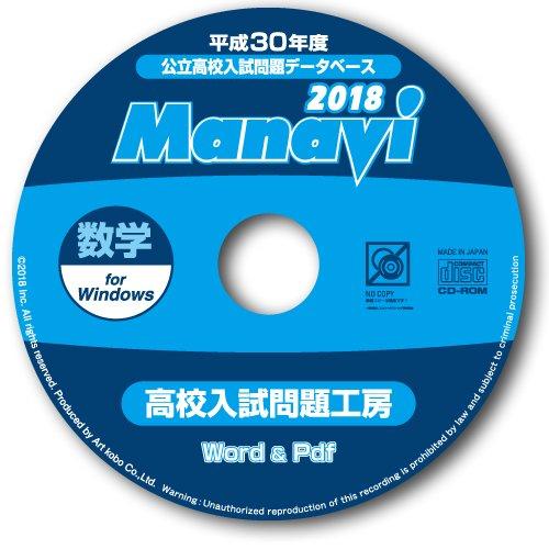 Manavi (21)