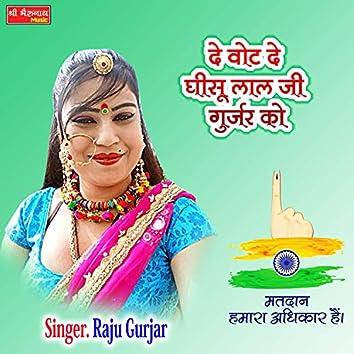 De Vote De Ghisu Lal Ji Gurjar Ko (Rajasthani)