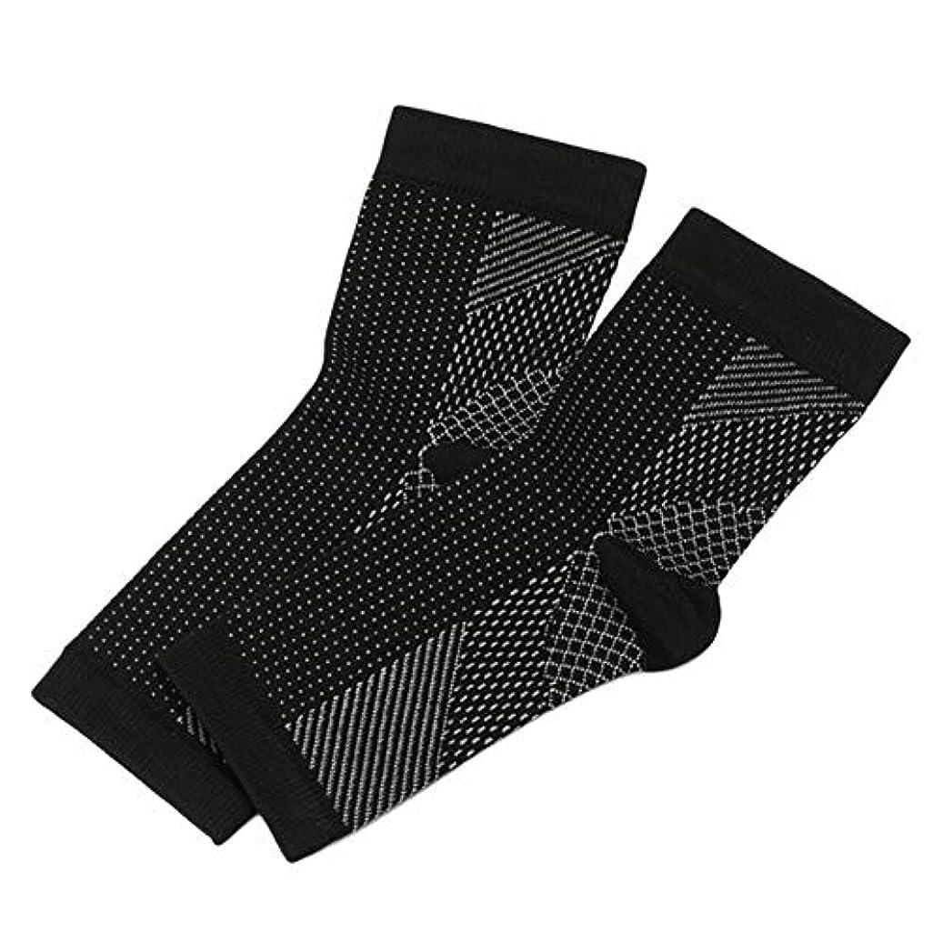 偉業土地目的プロ用スポーツフットアングルアンチ疲労コンプレッションフットスリーブアンチ疲労靴下 - ブラックS/M