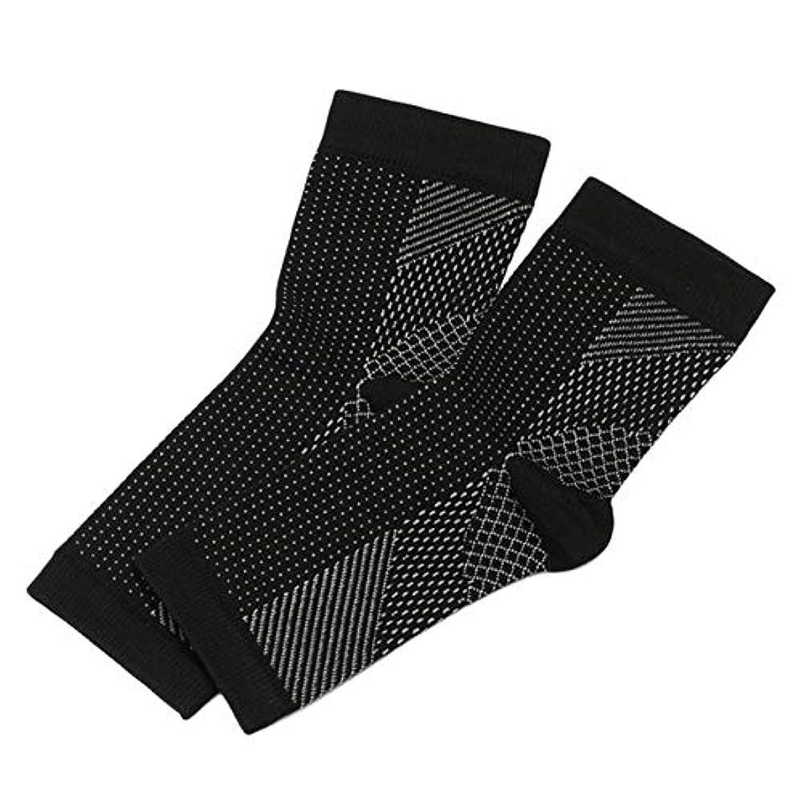 傾向があります小石故意のプロ用スポーツフットアングルアンチ疲労コンプレッションフットスリーブアンチ疲労靴下 - ブラックS/M