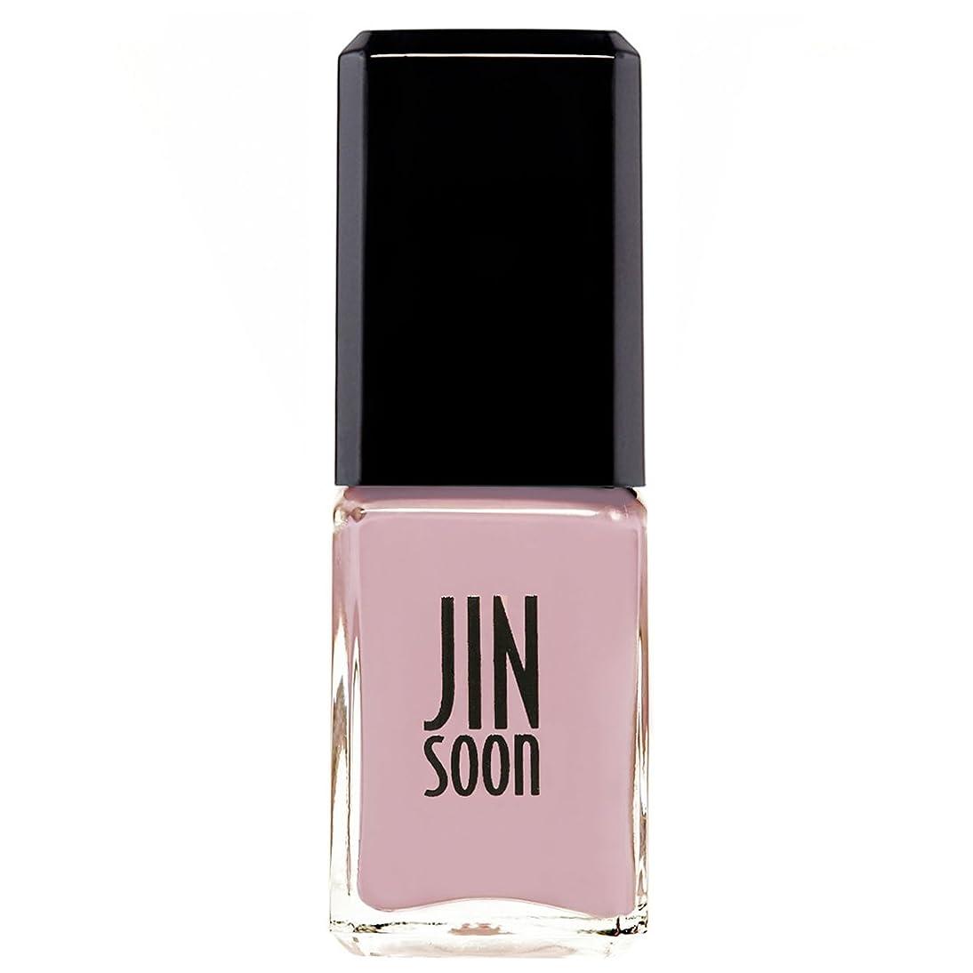 正確なに応じてスタック[ジンスーン] [ jinsoon] モクシ―(ピンク) MOXIE ジンスーン 5フリー ネイルポリッシュ ピンク 11mL