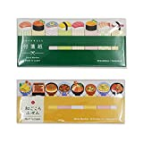 Mind Wave Sticky Note Markers (Set of 2) - Nigiri Sushi & Japanese Don Rice Bowl - for bookmarking Labelling Your Planner Notebook Document & Diary