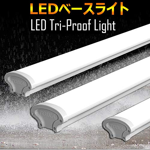 AKATOBA 2ft LED Vapor Proof Tube Light Waterproof IP65 2 Foot 30W 3600 LM Waterproof Dustproof Ceiling Lights Shop Light Factory Warehouse Industrial Outdoor Lighting 100W Equivalent (48, Warm White)