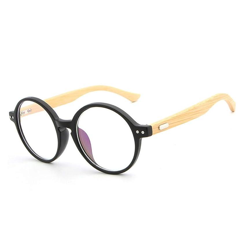 並外れて睡眠うんサングラス メガネ 男性 女性 丈夫 竹 軽量 柔らかい 近視眼鏡 疲れにくい 洒落 Z.L.F.J.P (Color : 03ブラック, Size : フリー)