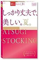 [アツギ] ストッキング ATSUGI STOCKING(アツギ ストッキング) しっかり丈夫で、美しい。【夏】 〈3足組〉 レディース FP8883P コスモブラウン 日本 L~LL (日本サイズ2L相当)