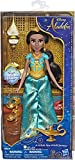 Disney Singing Jasmine Doll with Outfit & Accessories, Inspired by Disney's Aladdin Live-Action Movie, Sings A Whole New World, Toy for 3 Year Olds