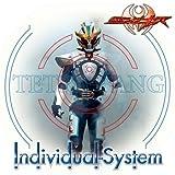 仮面ライダーキバ Individual-System (DVD付)