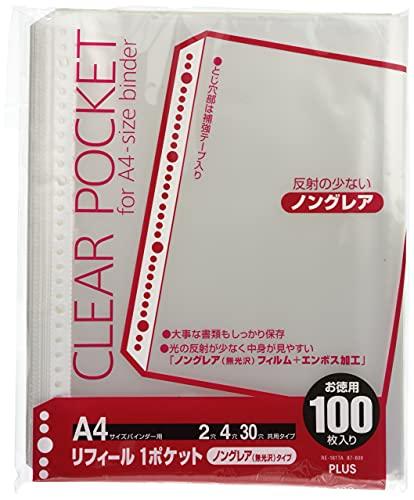 プラス リフィル 透明 A4 1ポケット 4・30穴 徳用100枚 RE-161TA 87-600