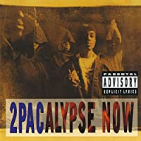 2PACALYPSE NOW [12 inch Analog]