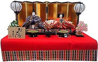 雛人形 平飾り 十番親王 有職有楽錦「花丸唐草」毛氈飾り KN-H10-801