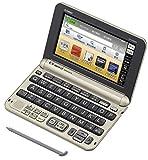 カシオ 電子辞書 エクスワード 生活 ビジネスモデル XD-G8000GD シャンパンゴールド コンテンツ140