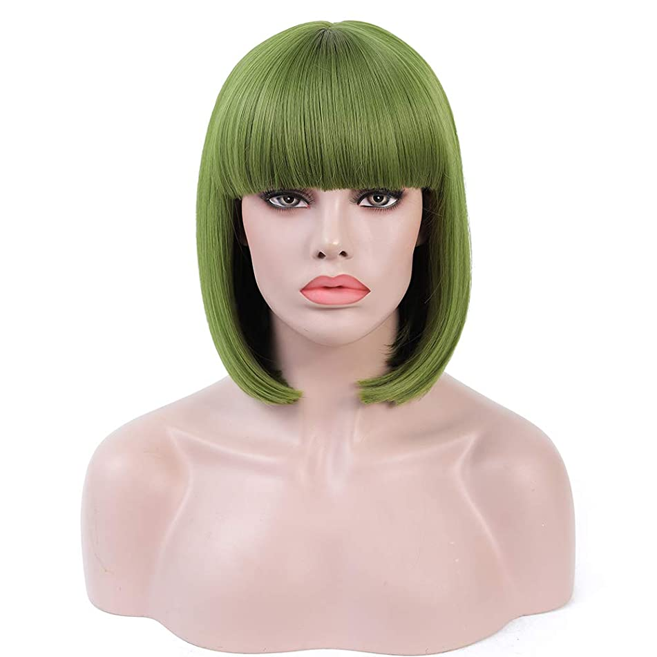 Rosa Star Short Bob Wig with Bangs 12 Inches Straight Synthetic Hair Wigs for Women (green)