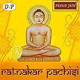 Ratnakar Pachisi by DVP