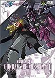 機動戦士ガンダムSEED DESTINY 9[DVD]