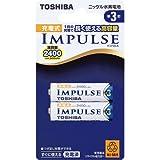 東芝 充電式ニッケル水素電池インパルス【IMPULSE】 (単3形 min.2400mAh 2本入り)