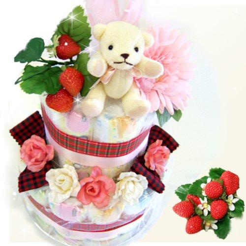 おしゃれな出産御祝い『くまさん・ラテ 』2段おむつケーキ[ピンクリボン]クマちゃんとイチゴの贈り物 L