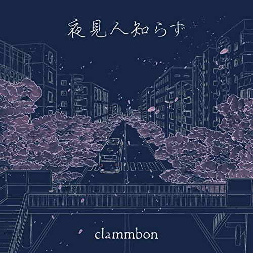 clammbon